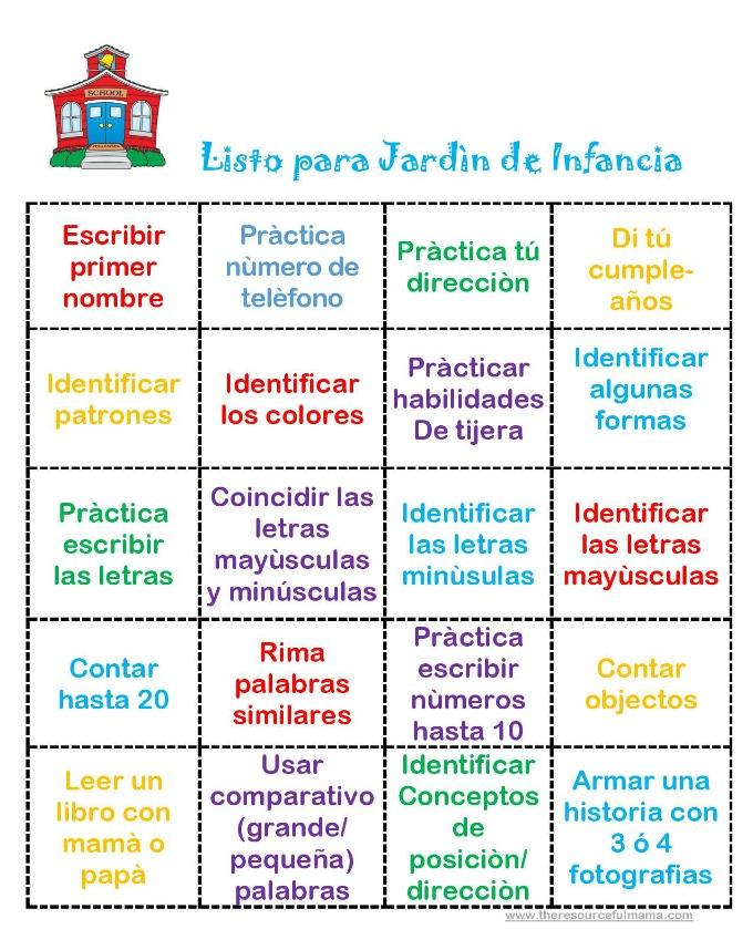 spanish kindergarten bingo2